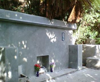 長嶺按司の墓