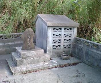 大湾按司の墓