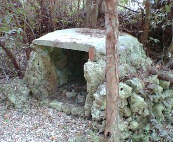 稲福殿南の拝所