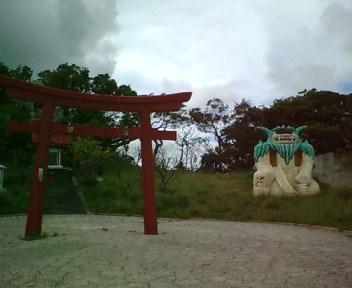 グスク域頂部にある公園。