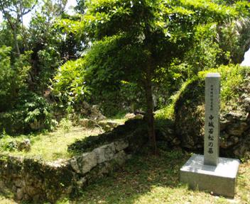 中城若松の墓。
