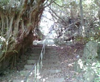 グスクにある階段