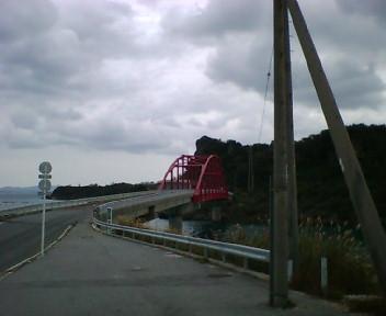 伊計大橋とグスクのある丘