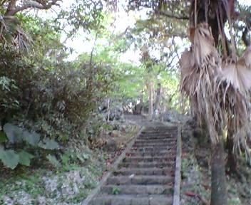 グスクを登る階段
