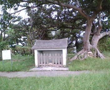 森川公園内高台の小禄殿