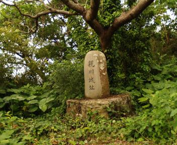 主郭に建つ城跡碑