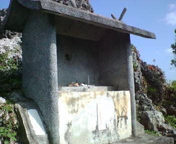 物見台の拝所