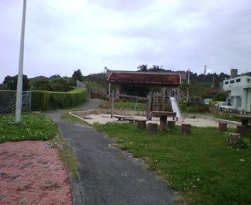 グスク西側の児童公園