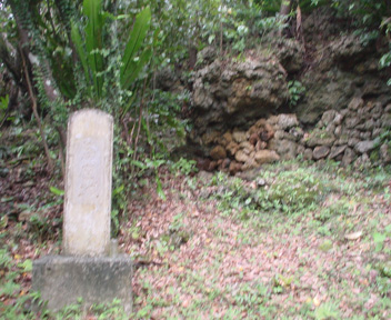 按司墓と城跡碑